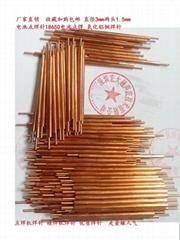 点焊针电池点焊针碰焊针焊条氧化铝铜焊针