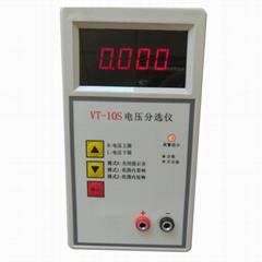 VT-10S电压分选仪数码聚合物电芯分选仪