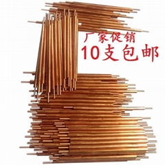 點焊針電池點焊針碰焊針焊條氧化鋁銅焊針