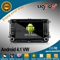 ugode ARM universal 2 din in dash Car DVD Player GPS