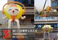 Xiamen Cartoon Animation Sculpture