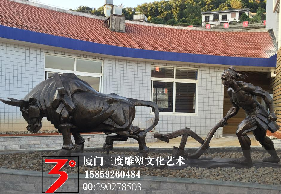 人物雕塑 1