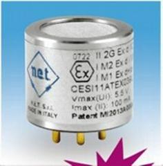 意大利NET原裝進口紅外傳感器 可燃、CO2、SF6、制冷劑等