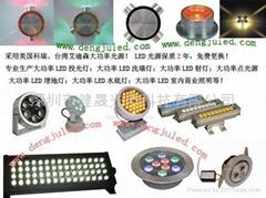 濰坊18W大功率LED投光燈