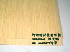 本色側壓竹皮