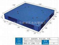 双面平面塑料地台板