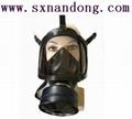 Full gas mask(NDSM2002) 1