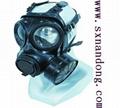 Full gas mask(NDXM1120-1)