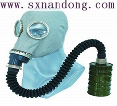 Full gas mask(NDXM1121)