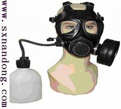 Full gas mask(NDXM1123)