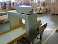 江门金属异物检测机