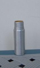 20c.c.   螺牙铝罐