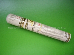 25mm Cigar Tube