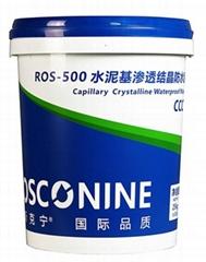 CCCW水泥基滲透結晶型防水材料(國標)