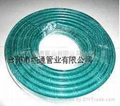 PVC花園水管