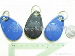 鑰匙扣RFID卡