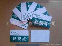 RFID抗金属电子标签