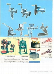 CHINA SHANDONG DC MACHINERY CO., LTD