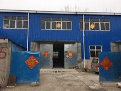 Lianyungang Wangchong Quartz Products Co.,Ltd