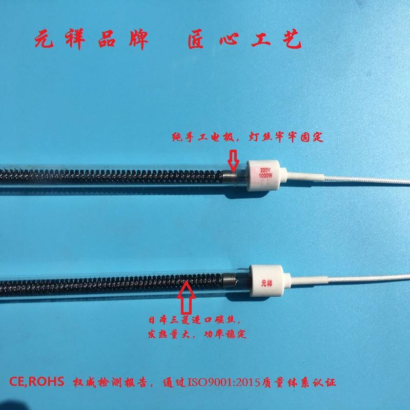 carbon infrared heating lamps 1000w 2