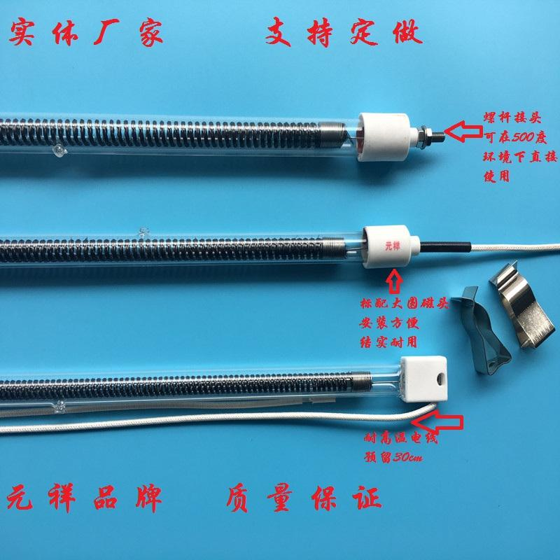carbon infrared heating lamps 1000w 5