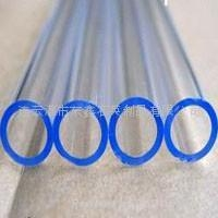 UV-stop quartz glass tube