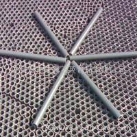 Gray Quartz Glass Tube