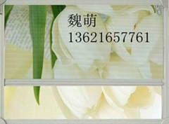 上海璟上隐形纱窗
