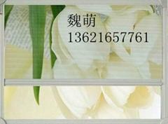 上海璟上隱形紗窗