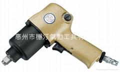 臺灣氣動扳手WD-198-1