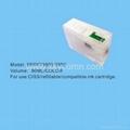 Epson inkjet cartridge/CISS for 3800c/3800/3850