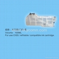 Brother LC38/LC61/LC65/LC980 long cartridge