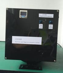 正負壓系統SK-3007