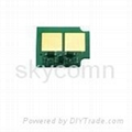 HP 1600 Toner Chip