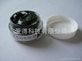 硒鼓用导电润滑脂.导电脂 1