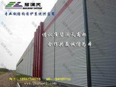 彩鋼800型波紋板廠家直銷