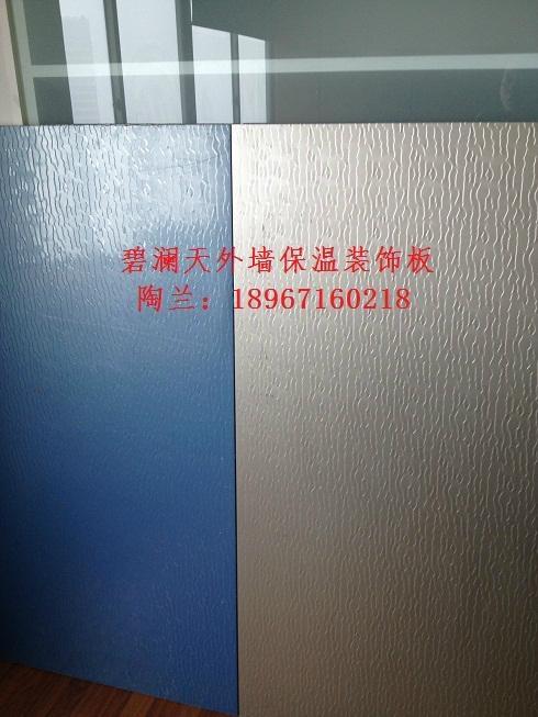 外墙保温装饰板 2