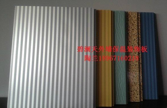 外墙保温装饰板 3