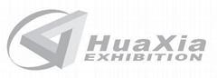 美国电力展/2011年美国拉斯维加斯国际电力展览会