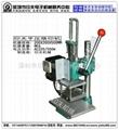 yf-y1生产日期烙印机