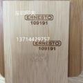 竹制品商標logo烙印機 3