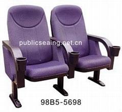 雲南電影座椅