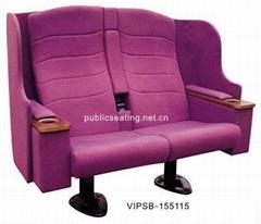 電影院雙人座椅