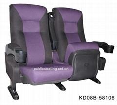 電影院座椅