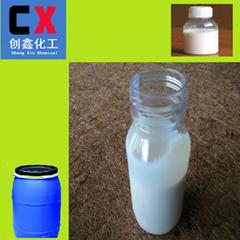 廠價出售脫模劑CX36030T水性EVA脫模劑離型劑