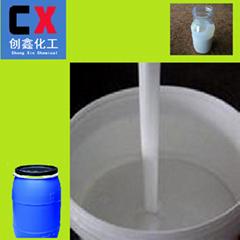 厂家直销脱模剂CX36060T冰糖水硅胶脱模剂离型剂