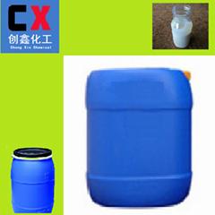 廠家直銷脫模劑CX36060T水性EVA橡塑脫模劑離型劑