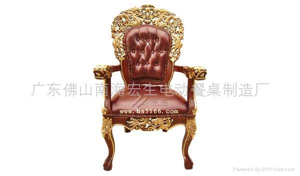 豪华餐椅 1
