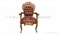 豪华餐椅 2