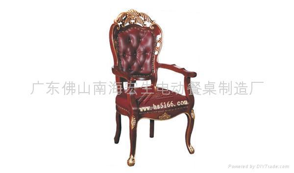 豪华餐椅 3